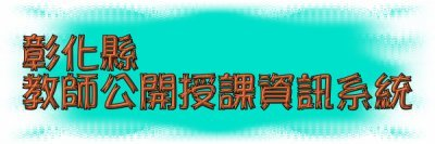 http://163.23.200.30/observation/index.php